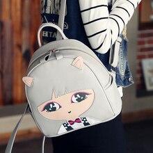 Корейский стиль Для женщин Симпатичные Рюкзаки Мини Мода назад Сумки Малый shcool мешок для, Обувь для девочек 2017 характер сумка Mochila
