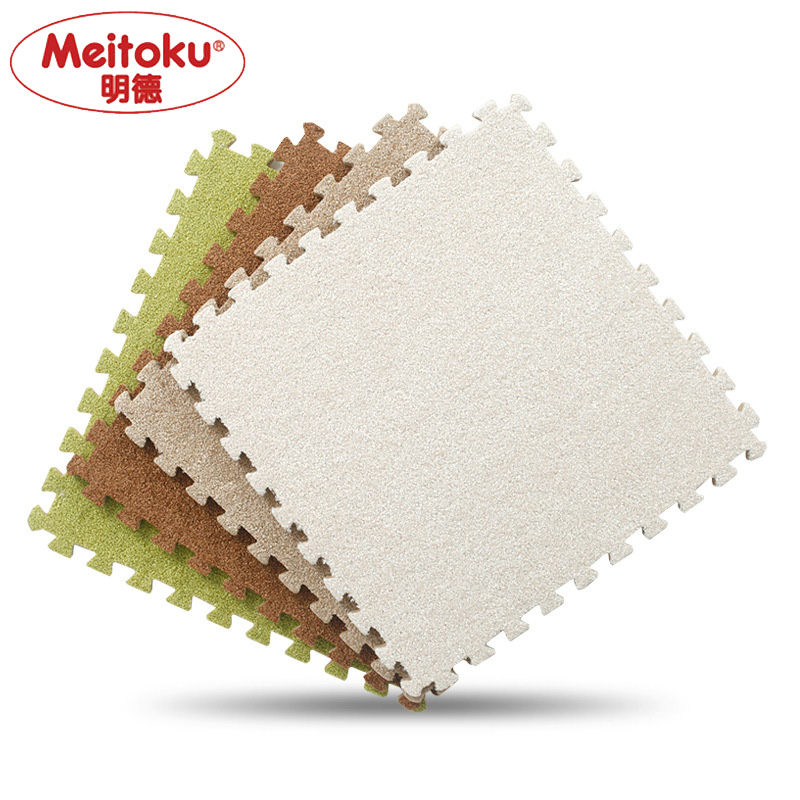 Meitoku-Soft-EVA-Foam-short-fur-puzzle-baby-play-mat9pcs-interlock-floor-mat-Exercise-matliving-room9pcslot-Each-30X30cm-1