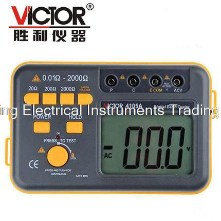Fast arrival VC4105A Earth Resistance Ground Resistance Ground AC Voltage Measurement Digital Earth Resistance Meter 4 8 days arrival test line clip for lw2678 earth resistance tester earth resistance meter