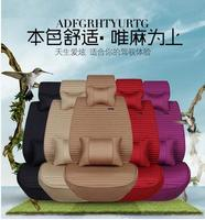 New Hot Brand Polyester Car Seat Cover Universal Fit Car Styling Car Cases Seat Protector For