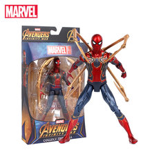 7 ''Marvel The Avengers 4 Endgame Ferro Spiderman Infinity War Spider Man Action Figure Giocattoli Regalo Per La Raccolta Dei Bambini bambole(China)