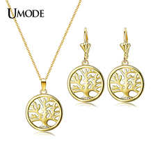 UMODE Gold White Gold Color Fashion Women Jewelry Sets Including Tree of Life Carved Earrings And