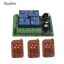 Sleeplion DC 12V 4CH Relay ON/OFF RF Wireless Remote Control Switch 2 Transmitter + Receiver 315MHz/433MHz