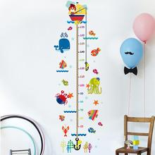 Cartoon Fish Boat Height Measure Wall Sticker For Kids Room PVC Growth Chart Wall Decals Posters Mural Bathroom Decor New Arriva(China)