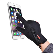 Winter Bicycle Cycling Gloves Warm Windproof Full Finger Bike Sports Glove Touch Screen Motorcycle,Tactical,Ski Gloves Men Women недорого