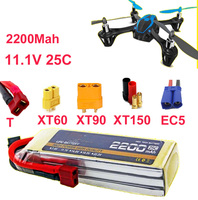 High Rate LIPO Battery 3s 25c 11 1v 2200mah Aeromodeling Aircraft Li Poly Battery 25C Low