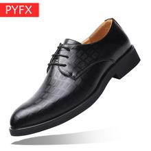 Autumn British Business Suit Striped Plaid Casual Flat-soled Mens Shoes High-end atmosphere Italian luxury wedding dress shoes