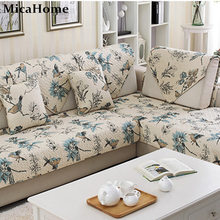 Slip-resistant Sofa Cushion Covers Continental Sofa Fabric Cushions four Seasons Luxury Minimalist Modern Fashion Slipcover