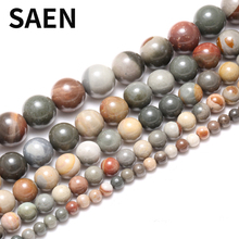 SAEN Natural Ocean Stone Beads Diameters 4/6/8/10/12mm Gra stripe Beads For Jewelry Making For Bracelets DIY Wholesale
