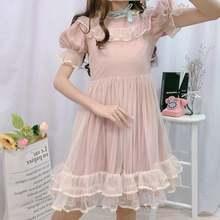 Kawaii/японское платье в стиле Лолиты для женщин и девочек;