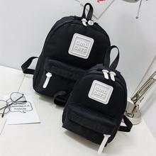2 шт./компл. Женщины Холст Рюкзак Мода 2017 г. Симпатичные родитель-ребенок сумка Новый стиль рюкзак для девочек-подростков и детей