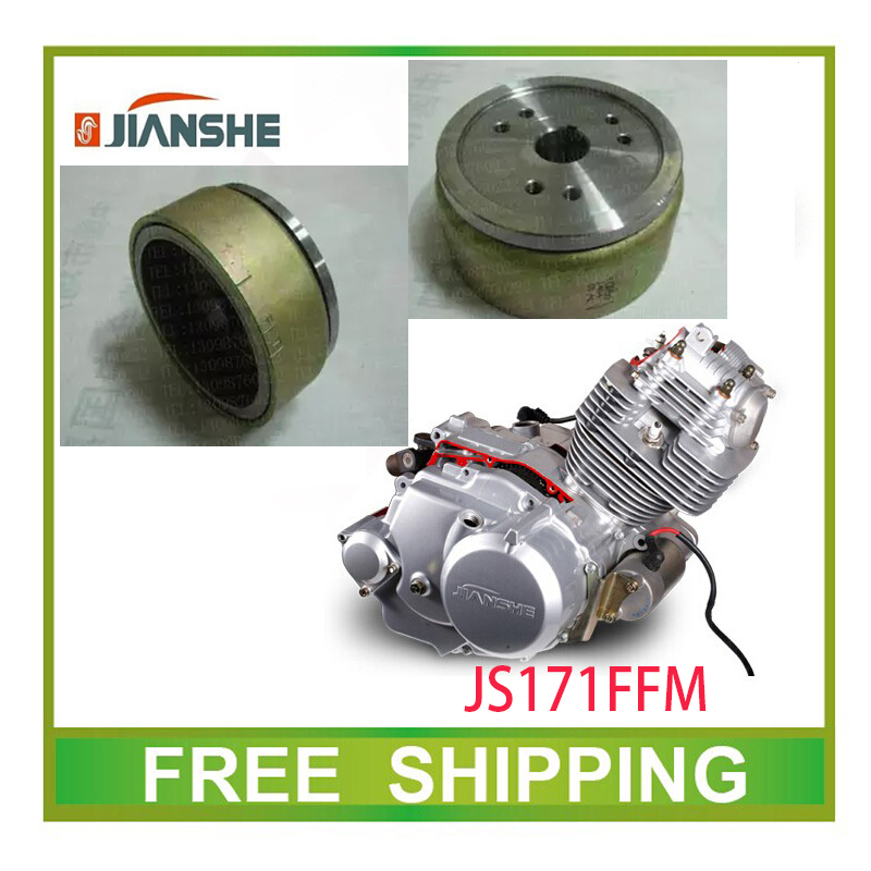 JIANSHE LONCIN 250CC roller magneto coil cover atv quad accessories free shipping buyang fa k550 n550 feishen ignition coil 550cc atv quad motorcycle ignitor moto gp accessories free shipping