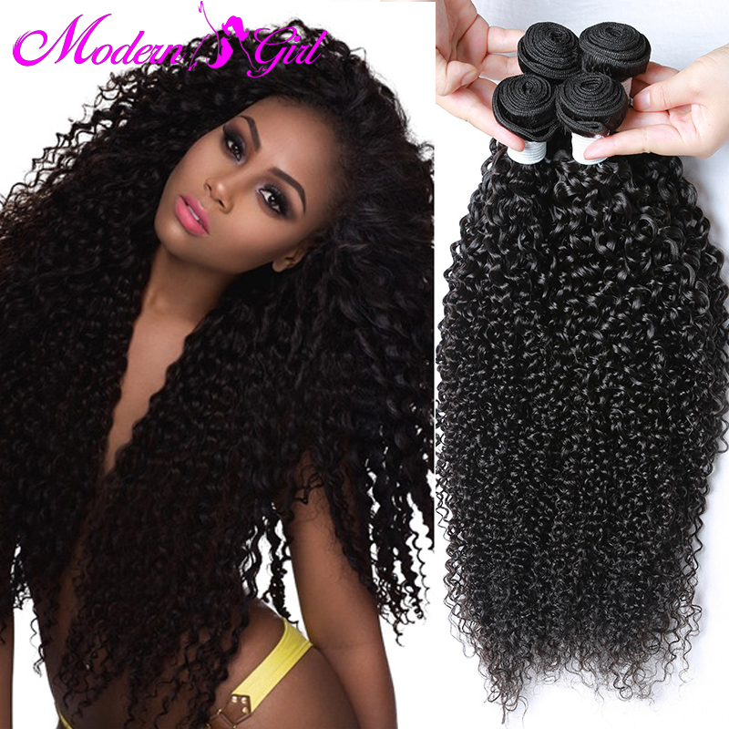 Peruvian Virgin Hair Jerry Curl Kinky Curly Hair 4 Bundles