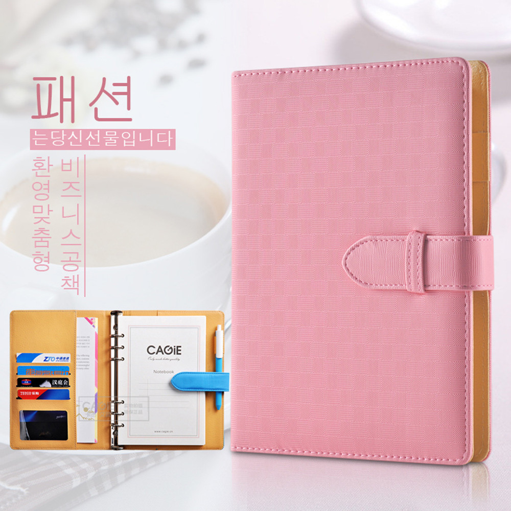 Korean Spiral Notebook A5 Leather Cover Notebook Notepad with Planner Filler Paper the Office and School Supplies Stationery Set retro spiral notebook a5 b5 top kraft paper cover notebook notepad the office and school supplies stationery sketchbook drawing