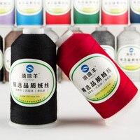 200g 70 Merino Wool Blended Yarn Thin Knitting Yarns 26S 2 Machine Or Hand Knitting High
