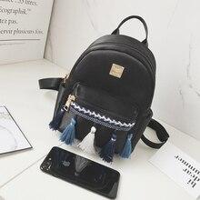 Для женщин мини-рюкзак Новый корейский стиль Джокер Улица Стиль Мода Рюкзак национальный Вышивка кисточкой свежий отдыха рюкзак
