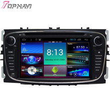 Topnavi Quad Core Android 4.4 Car DVD Multimedia Player for MONDEO-2011 Autoradio GPS Navigation Audio Stereo Bluetooth