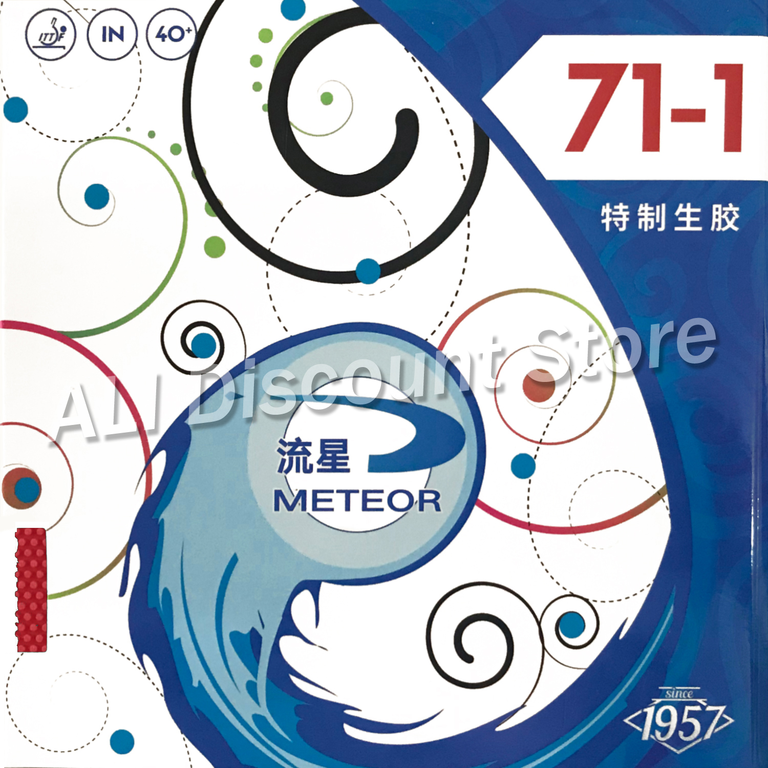 METEOR 71-1 71-2 Medium Pips Out Table Tennis Rubber With Sponge In Ping Pong Paddle Bat