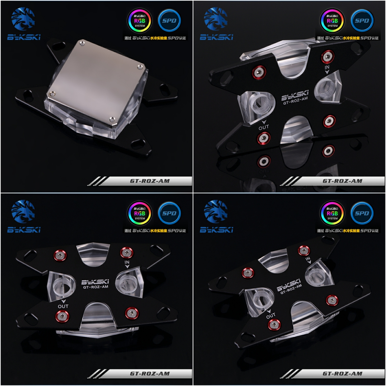 Bykski GT-ROZ-AM Water Cooling CPU Block for AMD AM2 AM3 AM4 Ryzen Black