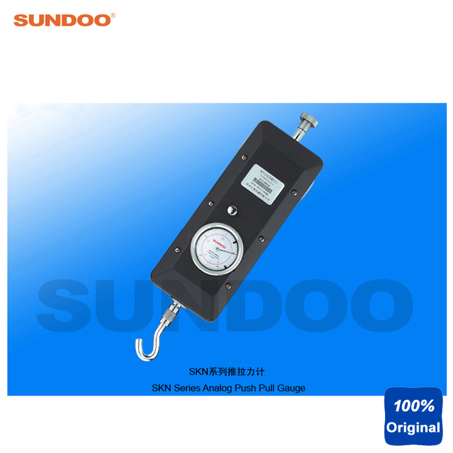 Sundoo skn 2 2000n handheld analog pointer tension force gauge push sundoo skn 2 2000n handheld analog pointer tension force gauge push pull tester meter ccuart Gallery