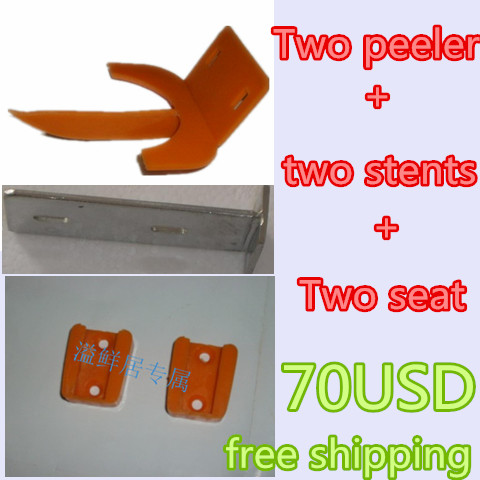 free shipping we provide all XC-2000E-2 commercial and electric juicer parts automatic orange juicer machine spare parts on sale цена 2017