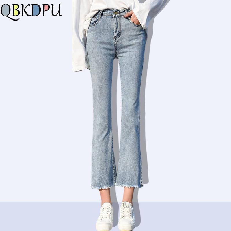 Mom Jeans Light Blue Black White Plus Size Wide Leg Pants New Spring Korean Casual Flare Loose High Waist Jeans Feminina Denim