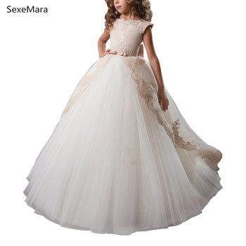 Ball Gown Flower Girl Dresses with Sash for Wedding Lace Appliques First Communion Dresses for Girls Size 2-16Y
