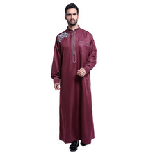 Men Muslim Jubah Arab Middle Eastern Islamic Clothing Long Sleeve Embroidery Jubba Male Causal Long Robes Free Shipping(China)