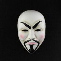 Nowy Fantastyczne Chiński Moustache Man Movie Theme Maska Grymas Maski Śmieszne Masked Ball Fałszywe Twarz Wysokiej klasy Żywicy Biały Maska