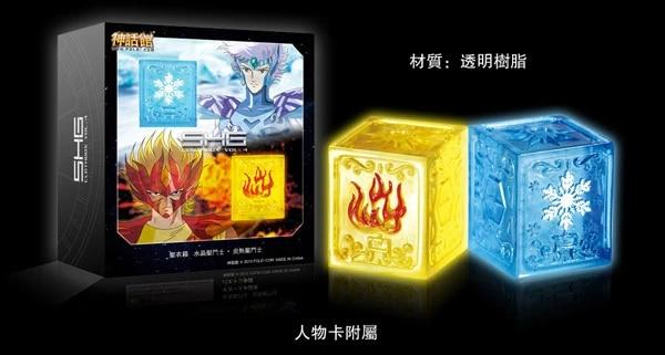 SHG Saint Seiya Pandora Box Silver Set Vol.4 Crystal Ennetsu Flammes &  Shield of Argol