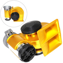 12V 139dB Car Dual Air Horn Auto Snail Trumpet lacquer Gold for Vehicle Motorcycle Yacht Boat SUV