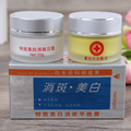 DOCTOR BAI Bleaching Cream  Freckles Removal Day&Night Cream Set Face Care Skin Whitening Face Cream Remove Dark Spots