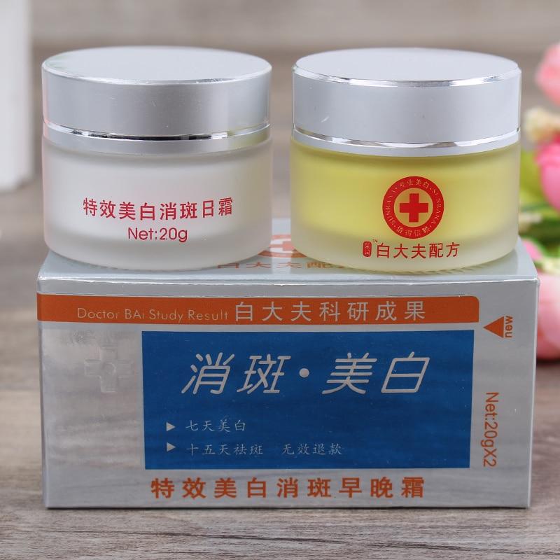 DOCTOR BAI Bleaching Cream Freckles Removal Day&Night Cream Set Face Care Skin Whitening Face Cream Remove Dark Spots