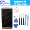 100% Original for Letv X620 Le 2 X620 Letv Le 2 Pro LCD Display + Touch Screen Digitizer Assembly Replacement + Tools
