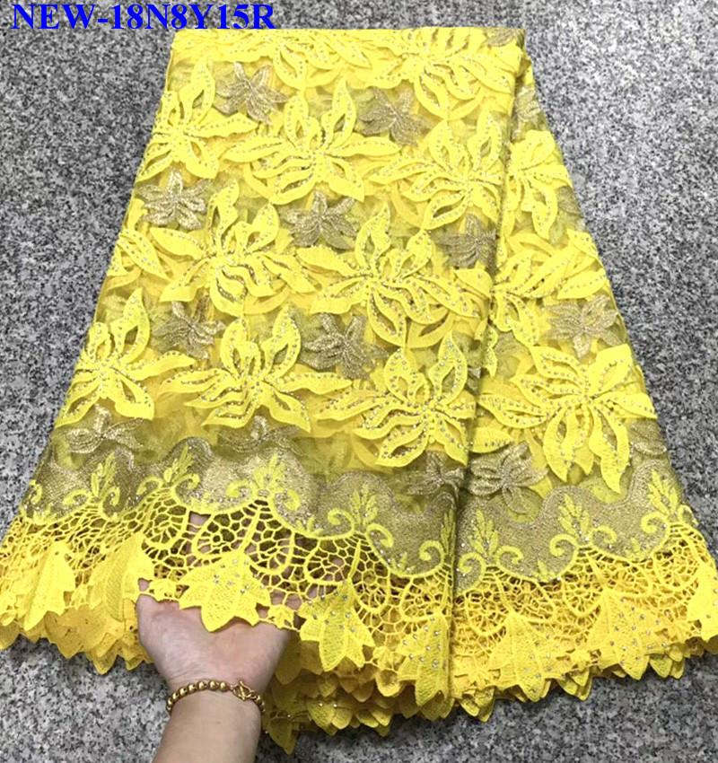 Hot selling afrian tulle lace fabric with beads for wedding dress 2018 high quality Yellow embroidered tulle lace fabric LMC00