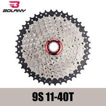 BOLANY 9 скоростная кассета 11-40 т широкого соотношения Freewheel горный велосипед MTB велосипедный Кассетный Маховик Звездочка Совместимость с SIMANO