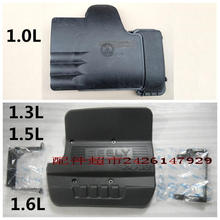 Buy Cheap Discount For Geely CK,CK2,CK3,Car engine cover Free