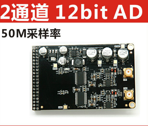 AD9226 High-speed 12 Bit Dual Channel AN926 AD Module Industrial Grade FPGA Development Board electronic system design fpga development board stm32f103vct6 development board high speed ad da comparator