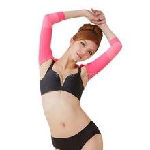 Sports Women Arm Shaper Back Shoulder Corrector Slimming Weight Loss Arm Shaper Lift Shapers Massage Arm Control Shapewear