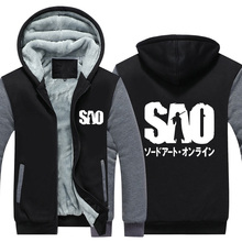 41cc0324f Anime Thicken Hoodie Coat Sword Art Online SAO Cosplay Jacket Sweatshirts  Nice Top Clothing MEN WOMEN