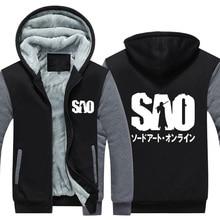 אנימה לעבות הסווטשרט מעיל חרב אמנות באינטרנט SAO קוספליי מעיל סווטשירטים למעלה בגדי גברים נשים