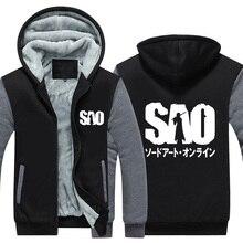 Sudadera con capucha gruesa de Anime para hombre y mujer, chaqueta de espada de arte en línea, chaqueta de Cosplay, sudaderas, Top bonito, ropa