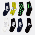 2017 new RIPNDIP Design Cotton Socks Women's fashion Pretty cute Cat Alien  brand socks