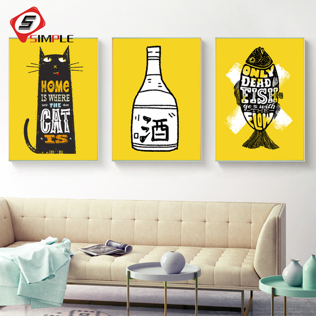Abstract Cat Fish Posters Scandinavian Canvas Painting For Kids Room ...