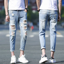 High Quality Mens Ripped Jeans Skinny Blue Destroyed With Hole Jeans For Men Denim Pants Hip Hop
