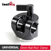 SmallRig DSLR Camera Rig 15mm Rod Clamp with Arri Rosette for EVF Mount Attach Shoulder Rig Handle Grip Attach 1686