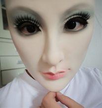 Female Mask Crossdresser Reviews - Online Shopping Female