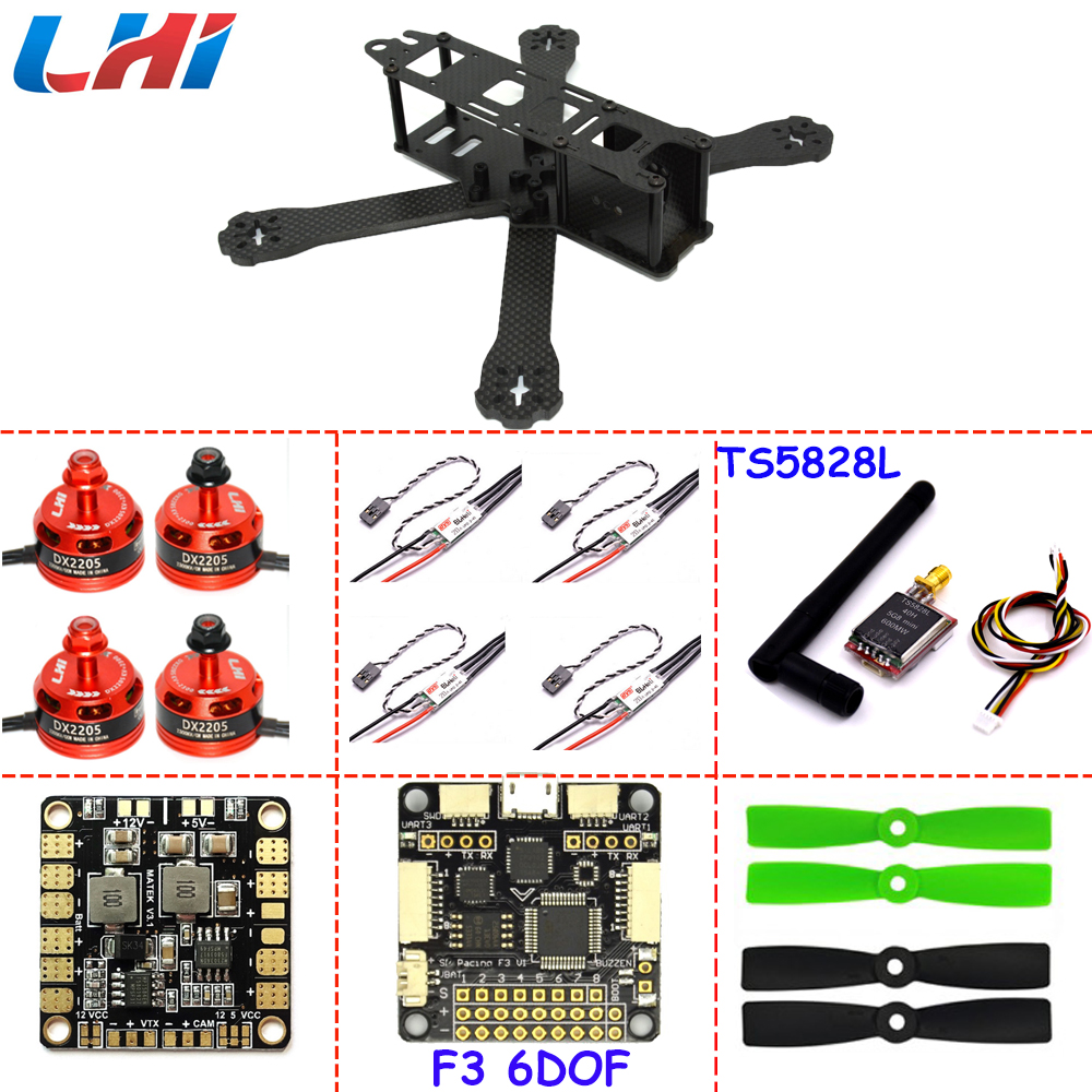 Carbon fiber DIY mini drone 220mm quadcopter frame for QAV-R 220+F3 Flight Controller LHI DX2205 2300KV Motor carbon fiber mini 250 rc quadcopter frame mt1806 2280kv brushless motor for drone helicopter remote control
