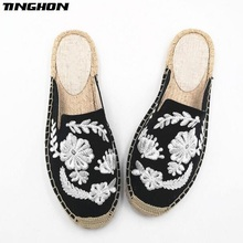 TINGHON  Fashion Women Ladies Espadrille Shoes Canvas White Embroidery Flower leaves Hemps Fisherman Flats Loafers