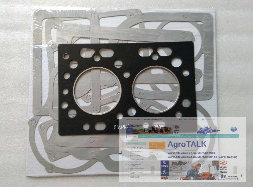 Taishan (KAMA), FD295T FD295TA set of engine block gasket kit including head gasket & valve cover seal taishan kama km454 tractor with engine fd395t the set of gaskets including the cylinder head gasket part number